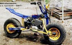 Motorcycle 2x2 whith same system