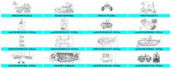 Tracked Vehicles from EPO